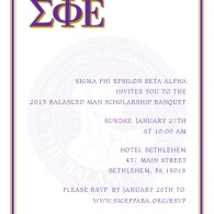 SigEp-Invite1